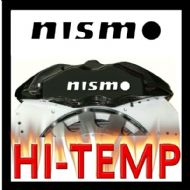 NISMO HIGH TEMPERATURE BRAKE CALIPER DECAL SET (12)